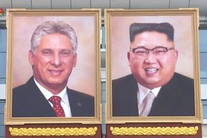 Triều Tiên công khai bức chân dung 'hiếm hoi' của ông Kim Jong-un