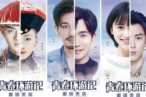 Chu Nhất Long - Bạch Vũ cùng Ngô Cẩn Ngôn và Hứa Khải sẽ cùng nhau tham gia gameshow mới?