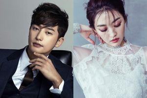 Lộ diện nữ diễn viên chính sánh đôi cùng nam diễn viên Park Shi Hoo trong 'Babel'
