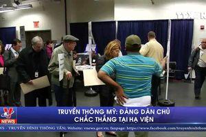 Truyền thông Mỹ: Đảng Dân chủ chắc thắng tại Hạ viện