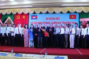 Đại hội Hội Hữu nghị Việt Nam - Campuchia tỉnh Đồng Tháp khóa V