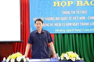 400 gian hàng tham gia Hội chợ Thương mại quốc tế Việt Nam – Campuchia