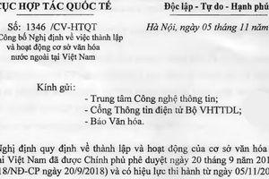 Thông tin về Nghị định quy định thành lập và hoạt động cơ sở văn hóa nước ngoài tại Việt Nam