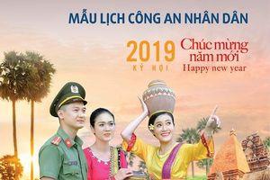 Nhà xuất bản Công an Nhân dân phát hành bộ lịch Xuân Kỷ Hợi 2019