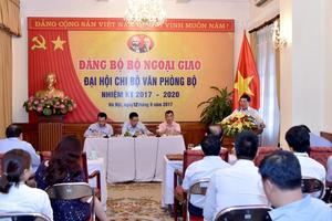 70 năm Đảng bộ Khối các cơ quan Trung ương: Đoàn kết, Trí tuệ, Đổi mới và Phát triển