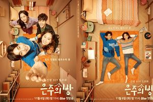 Sau khi bị giết chết trong '100 Days My Prince', Kim Jae Young thoát kiếp nam phụ, sánh đôi cùng Ryu Hye Young trong 'Dear My Room'
