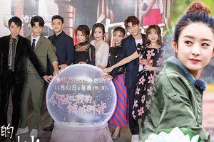 Triệu Lệ Dĩnh vắng mặt họp báo phim 'Thời gian tươi đẹp của anh và em', dân mạng Trung Quốc cho rằng là vì đang mang thai