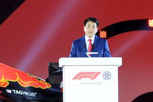 Hà Nội sẽ là điểm đến đầy thú vị của chặng đua xe F1