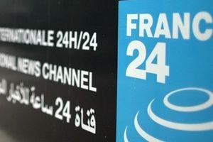 Kênh France 24 sắp phát sóng tiếng Pháp tại Việt Nam