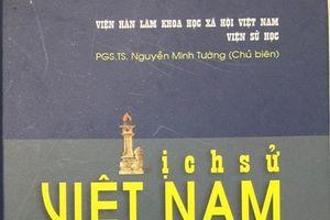 Cắt bỏ nội dung về Trần Hoằng Nghị trong sách 'Lịch sử Việt Nam phổ thông'