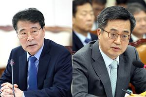 Hàn Quốc: Hai quan chức kinh tế hàng đầu bị cách chức