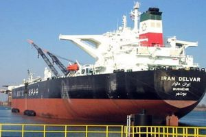 Mỹ ra 'đòn chí mạng' vào năng lượng Iran