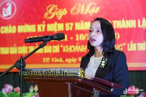 Báo Nghệ An phát động cuộc thi 'Khoảnh khắc Vàng'
