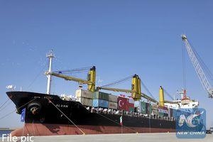 Tehran chỉ trích lệnh trừng phạt của Mỹ với tàu Iran vi phạm các hiệp ước vận chuyển quốc tế