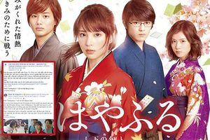 Phim Live-action 'Chihayafuru' được nữ diễn viên - đạo diễn Hồng Ánh khen ngợi, nhiệt liệt đề cử