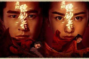 'Cửu châu phiêu miểu lục'- Lưu Hạo Nhiên, Tống Tổ Nhi anh dũng, phong trần trong tạo hình cực chất