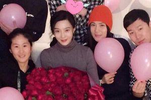 Tiết lộ ảnh sinh nhật kín của Phạm Băng Băng trong thời gian điều tra