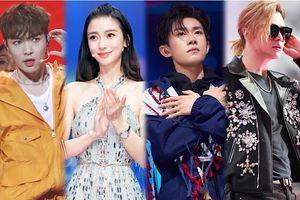 Dịch Dương Thiên Tỉ - Angela Baby cùng LAY (EXO), Bạch Vũ và La Chí Tường tham dự Đêm hội độc thân 11
