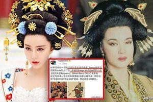 Hollywood khiến Trung Quốc nổi giận khi quay Võ Tắc Thiên thời Đường nhưng trang phục trên Poster là thời nhà Thanh