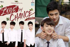 Phim đam mỹ 'Tình cờ yêu' tổ chức fan meeting tại Hàn Quốc, người hâm mộ quốc tế 'gato'