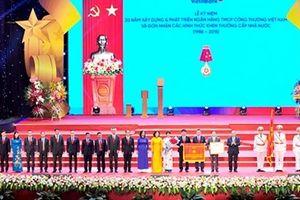 VietinBank kỷ niệm 30 thành lập và đón nhận Huân chương lao động hạng Nhất