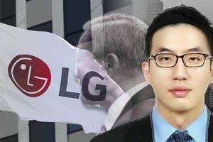 Những 'ông chủ' tiếp theo của Tập đoàn LG phải đóng gần 800 triệu USD thuế thừa kế