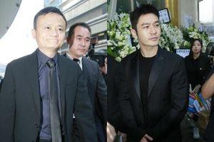 Jack Ma, Huỳnh Hiểu Minh và nhiều nghệ sĩ đến dự tang lễ Kim Dung