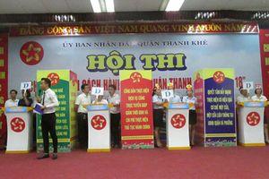 Hội thi 'chung tay cải cách hành chính'