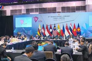 Hội nghị cộng đồng kinh tế ASEAN