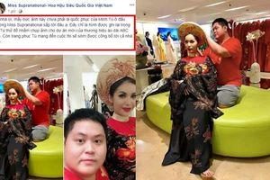Fan mừng như 'trẩy hội', ơn giời đây không phải là Quốc phục của Minh Tú tại Miss Supranational 2018