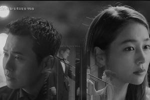 Joo Sang Wook và Lee Min Jung cực kì tình cảm trong teaser đầu tiên của 'Fate and Fury'