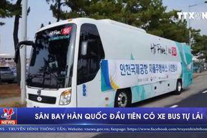 Sân bay Hàn Quốc đầu tiên có xe bus tự lái