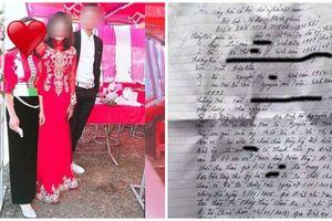 Điện Biên: Cô dâu ôm tiền cưới bỏ trốn, chú rể lập biên bản bắt nhà gái trả lại tiền