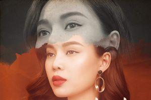 Giang Hồng Ngọc ra mắt album mới