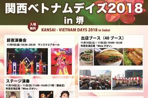 Những ngày Kansai - Việt Nam 2018 tại Nhật Bản