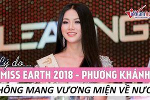 Phương Khánh không mang vương miện về nước, thừa nhận phẫu thuật thẩm mỹ