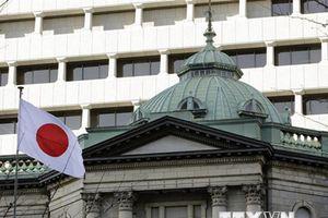 Khối tài sản của Ngân hàng BoJ đã vượt GDP của Nhật Bản