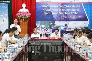 EVNNPC đẩy mạnh văn hóa doanh nghiệp