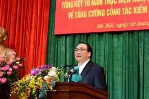 Bí thư Thành ủy Hoàng Trung Hải:Xử lý nghiêm các sai phạm để giữ vững kỷ luật đảng