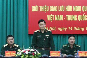 Họp báo giới thiệu 'Giao lưu hữu nghị Quốc phòng biên giới Việt Nam-Trung Quốc' lần thứ 5