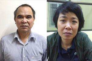 Vụ MobiFone – AVG: Bắt tạm giam ông Cao Duy Hải, nguyên TGĐ MobiFone
