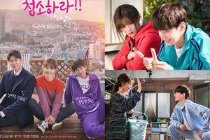 'Clean With Passion For Now': Kim Yoo Jung bê bối bên anh hàng xóm 'ngớ ngẩn' Song Jae Rim