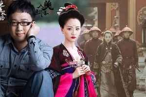 Drama như Vu Chính, sau nhiều lần hạ bệ cuối cùng lại mời Dương Dung trở thành nữ chính trong 'Diên Hi công lược 2'?