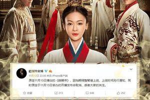 'Hạo Lan truyện' hoãn chiếu là vì đặc cách từ phim mạng trở thành phim phát sóng trên truyền hình?