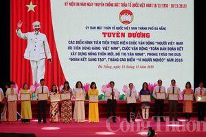 Đà Nẵng: Tôn vinh doanh nghiệp tiêu biểu thực hiện cuộc vận động 'Người Việt Nam ưu tiên dùng hàng Việt Nam'