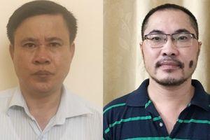 Khởi tố, bắt tạm giam 3 cựu cán bộ PVB liên quan dự án Ethanol Phú Thọ