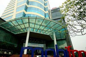 Thêm một số cá nhân bị kỷ luật liên quan tới vụ Mobifone mua cổ phần của AVG