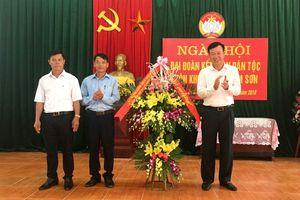 Ngày hội Đại đoàn kết của nhân dân thôn Khe Tâm