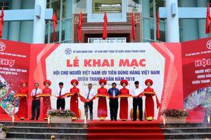 Khai mạc hội chợ 'Người Việt Nam ưu tiên dùng hàng Việt Nam' quận Thanh Xuân