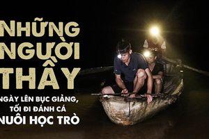 Báo Lao Động được trao giải 'Vì sự nghiệp Giáo dục Việt Nam'